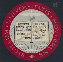 The University of New Brunswick Seal, 1968
